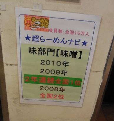 do-miso31.jpg