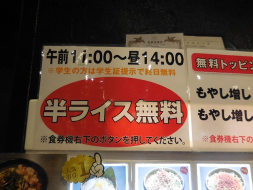 do-miso9.jpg