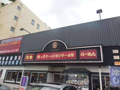hamakko-hc1.jpg