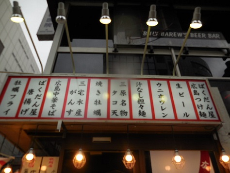 hirosima-k5.jpg