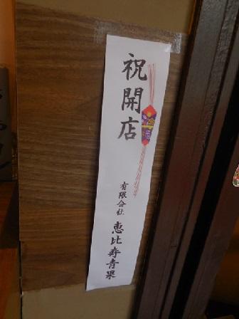 hirosima-k51.jpg