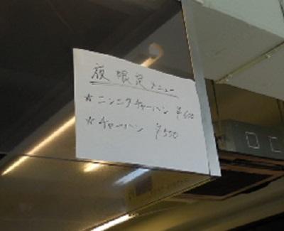 hk-tms11.jpg