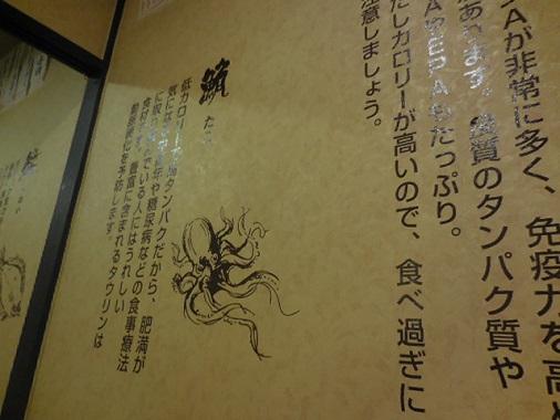 i-kosugi5.jpg