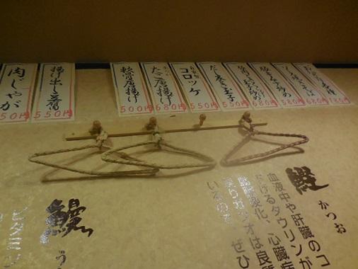 i-kosugi6.jpg