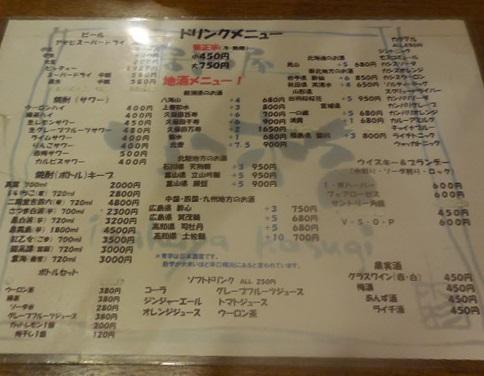 i-kosugi9.jpg