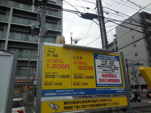 ichi-ban1.jpg