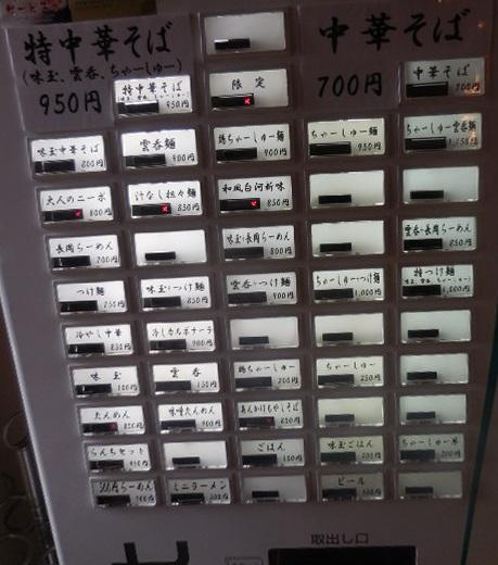 ichi-ban13.jpg