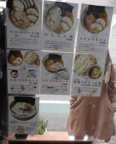ichi-ban18.jpg