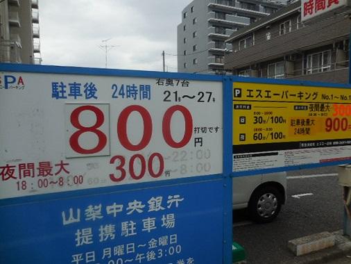 ichi-ban2.jpg