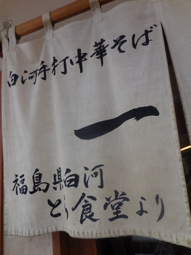 ichi-ban7.jpg