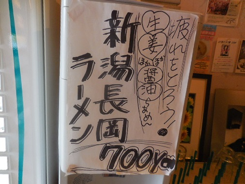ichi-ban9.jpg