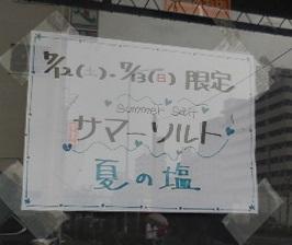 ichikoku-w1.jpg