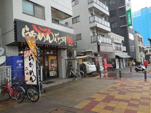 ichikoku-w11.jpg