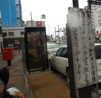 ichikoku-w12.jpg