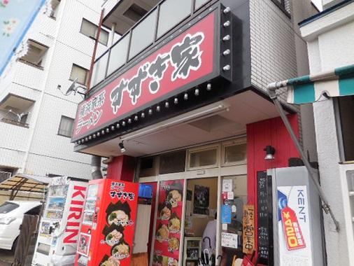 ichikoku-w13.jpg