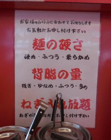 kai-toma6.jpg