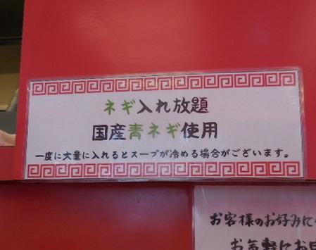 kai-toma8.jpg