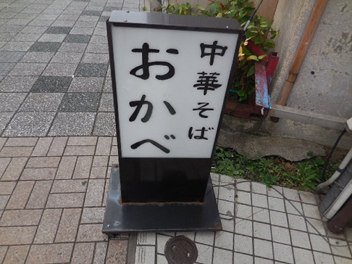 kawa-pw4.jpg