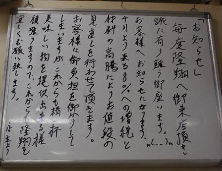 koku-uma4.jpg