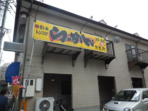 kokuryuko2.jpg