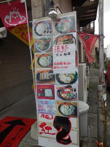 kokuryuko32.jpg