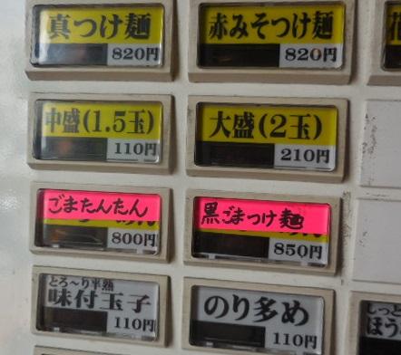 kuro-gm3.jpg