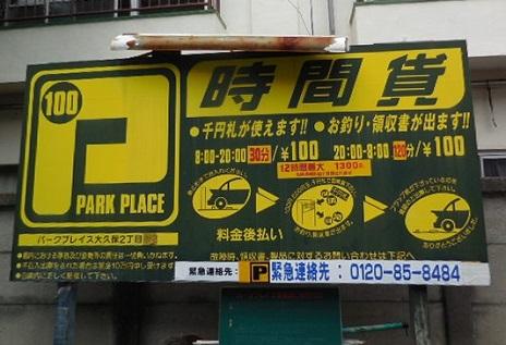 m-hanabi1.jpg