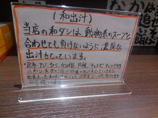 m-hanabi13.jpg