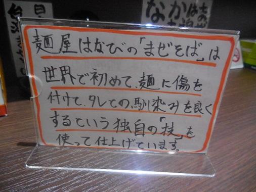m-hanabi14.jpg
