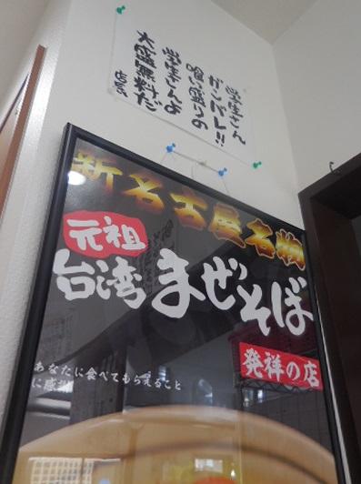 m-hanabi19.jpg