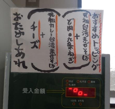 m-hanabi20.jpg