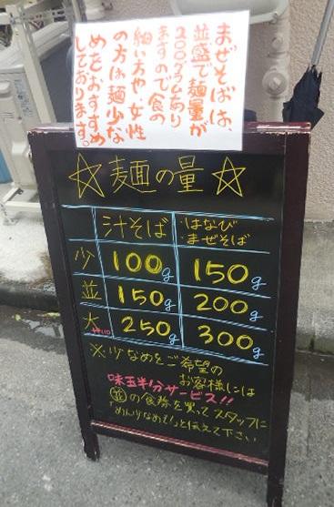 m-hanabi5.jpg