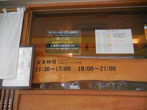 m-kuroki12.jpg