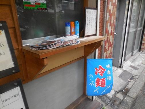 m-kuroki14.jpg
