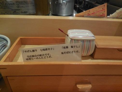 m-kuroki18.jpg