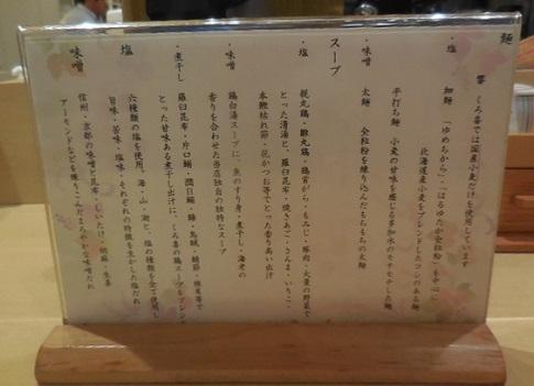 m-kuroki22.jpg