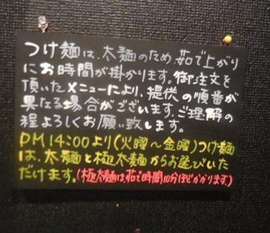 m33-15.jpg
