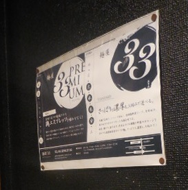 m33-19.jpg