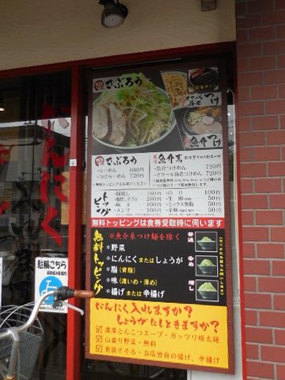 machi-pw3.jpg