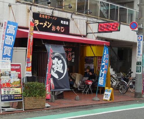 machi-pw4.jpg