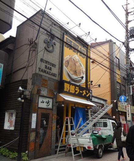 machi-pw5.jpg