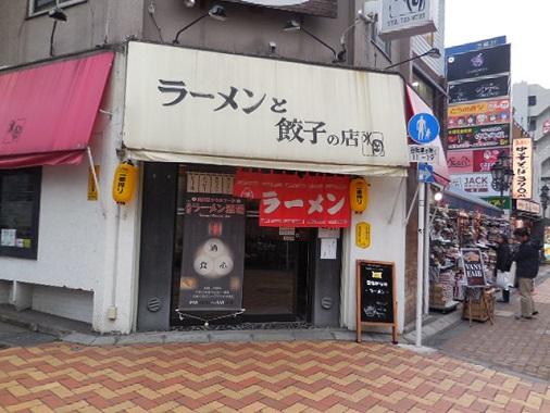 machi-pw8.jpg