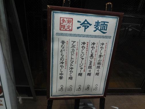 machi-walk10.jpg