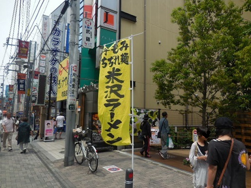 machi-walk11.jpg