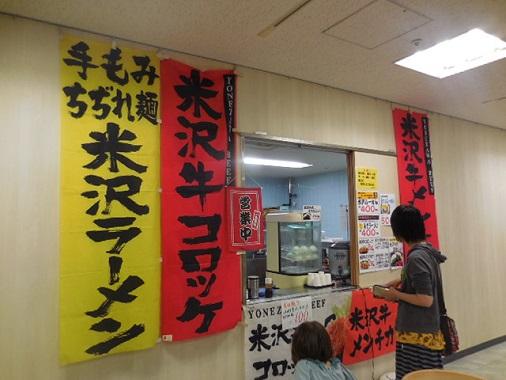 machi-walk13.jpg