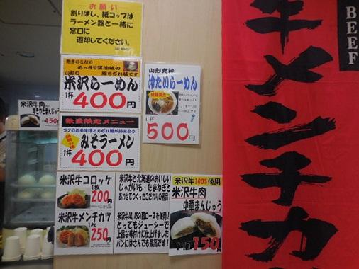 machi-walk14.jpg