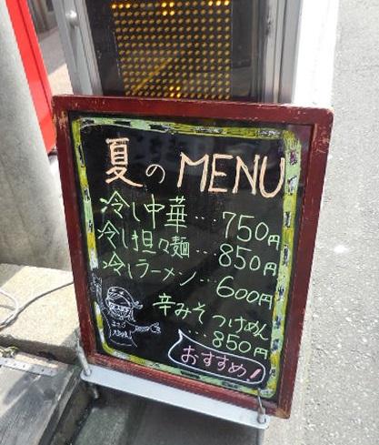 machi-walk19.jpg