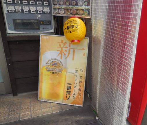 machi-walk20.jpg