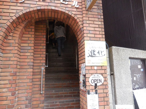 machi-walk3.jpg