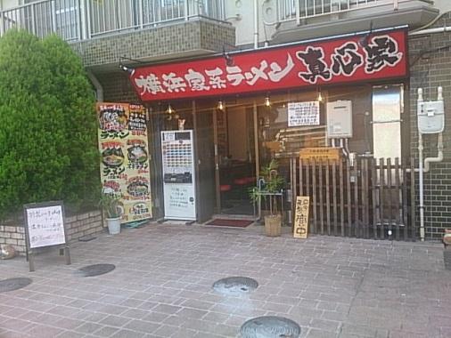 magokoro1.jpg